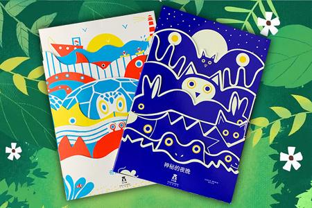 (精)宝贝亲近大自然拉拉绘本-奇妙的海洋+神秘的夜晚(全两册)