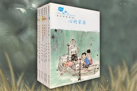 团购:张洁美文7册