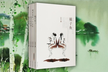 团购:殷健灵少年成长小说4册