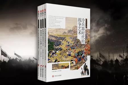 团购:指文-战场决胜者4册