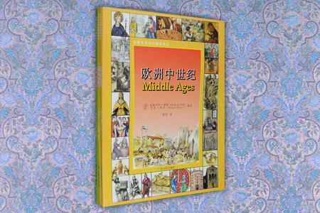 """意大利引进!""""世界文化知识图本译丛""""全3册,16开铜版纸全彩,荟萃200余幅精美细致的手绘插图,信息容量大,内容涉及面广:《欧洲中世纪》介绍了欧洲中世纪及世界的政治、经济、文化和社会生活;《基督教历史》以全球性的史观,梳理了基督教兴起、发展、宗教改革的过程及其对世界历史进程的影响;《船舶的历史》介绍了小船、帆船、机动船三大类各种船舶的发展历史。定价90元,现团购价29元,全国包快递!"""