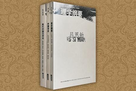 团购:北斗丛书3册