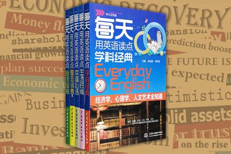 团购:英文全知道5册