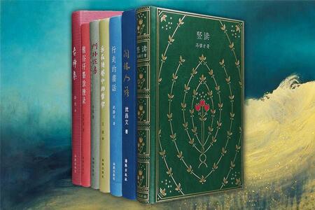 团购:海豚小精装7册