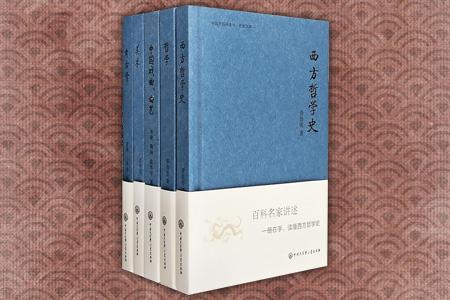 团购:(精)中国大百科全书·名家文库5册