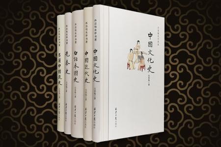 团购:(精)吕思勉史学名著5种