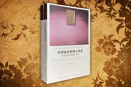 团购:人民·文库2册