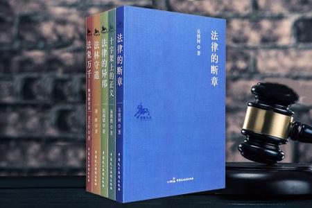 团购:独角札记5册