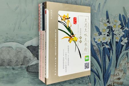 团购:阅读大中国·诗词系列4册