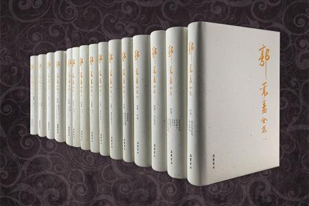 中国首位真正走向世界的外交人物,晚清洋务先驱郭嵩焘的著作全集!《郭嵩焘全集》精装全15册,重达16公斤,按照经史子集编排,整理郭嵩焘所能搜集的全部著述,包括奏稿、诗文、日记、书信、方志、族谱、扎记、学术专著等600余件,更收入英国档案馆和国内多家图书馆珍藏郭氏弥足珍贵的文稿,这些稿本为读者研究郭氏本人以及晚清的历史、政治、文化等提供了极其详实的资料。定价2380元,现团购价999元,全国