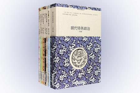 团购:重开经典之门8册