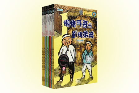 团购:爱上数学的孩子12册