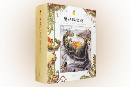 外国引进!《魔法科学苑》全20册,16开铜版纸全彩,字大清晰不伤眼,韩国一级科普作家和插画作者倾力打造,集合小魔女、旋风怪、食火龙、恐龙等卡通形象,用充满魔幻的场景与故事,讲解海底动物、蝴蝶的成长、星星与星座、月亮的奥秘、水的循环、声音的传播等方面的数百个知识点,想象与现实并重、绘画风格多元,将科学素养自然而然的植入小朋友的生活,培养他们主动观察、主动记录、主动提问的学习态度,快和魔法小怪兽们一起