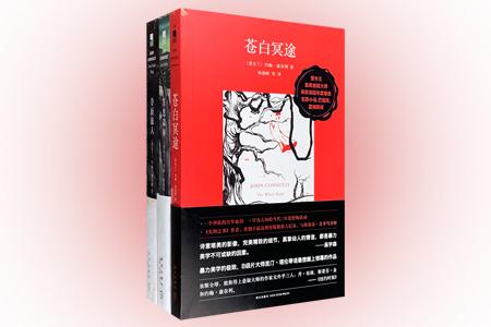 """""""午夜文库·大师系列:约翰·康奈利作品""""3册——《苍白冥途》《夺面旅人》《罪恶的森林》,约翰·康奈利是当今欧洲首席悬疑大师、犯罪惊悚小说的新标杆,《失物之书》作者,荣获多项大奖,作品畅销全球。一个种族的百年血泪、罕为人知的当代三K党恐怖活动;创造死亡的艺术家,推理小说史上真正讲究技艺的杀手;无以名之的犯罪景象,阴魂来去不散……完美精致的细节,暴力美学的极致,令你毛骨悚然,令你胆战心惊,令你悲喜交加"""