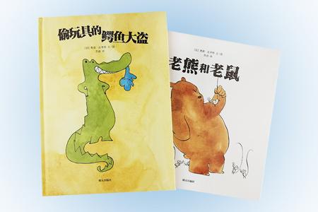 团购:(精)奥德·皮考特文绘本2册