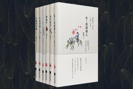 """享誉世界文坛的华语作家""""虹影作品集""""精装6册,汇集五部长篇代表作《K-英国情人》《孔雀的叫喊》《绿袖子》《女子有行》《走出印度》,以及自传性散文集《53种离别》。虹影是作品被译成外文语种颇多的中文作家,她是饱受争议的女性主义欲望抒写的作家,她是文字极具有冲击力和艺术性的情色作家,她的作品总像重磅炸弹引发种种议论……定价192元,现团购价56元包邮!"""