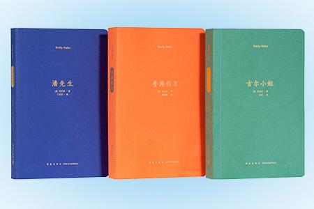 团购:项美丽·中国三部曲