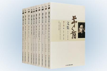 《茅盾文集》新�全10卷,在原人民文�W出版社1961年版《茅盾文集》基�A上�{整充��,重�c突出茅盾的小�f��作。囊括茅盾的全部�L篇小�f,除《�g》《子夜》等代表作外,更收�茅盾晚年重新整理出版的小�f,如《���》、《少年印刷工》等,以便�x者了解茅盾�L篇小�f的全貌。茅盾��作的中、短篇小�f也收入�M�恚�如《林家�子》、《春�Q》,�收入了童�、文�W�u��c��作���。定�r410元,�F�F��r99元包�]!