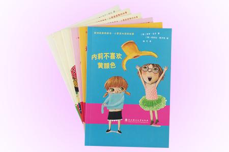 """德国引进!""""欧洲经典桥梁书·小男孩提奥和小萝莉内莉的故事""""全6册,铜版纸全彩,由著名儿童文学作家、专业绘本画家联手,专为6-9岁儿童精心打造,这是一套属于所有男孩和女孩的性别认同书,帮助他们正确认识自身性别,形成健康人格;还是一套培养孩子从图画阅读轻松过渡到文字阅读的桥梁书。字大、句短、文精,故事题材贴近幼小衔接以及小学低年级孩子的生活与心理,包括""""上学第一天、认识新的小伙伴、有了弟弟妹妹、夏令营"""