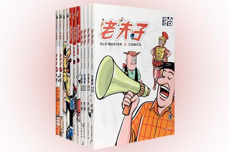 """风靡华人世界近半个世纪的漫画《老夫子》珍藏版11册,以""""老夫子""""为主人公,讲述他的生活中的一系列有趣故事,犀利的语言,展现人生百态,其中还有许多令人上进的元素和健康的教育意义,情节风趣幽默又反映时弊,让人在不知不觉中会心一笑。相信这套黑白漫画版,会成为许多人儿时记忆中印象深刻的经典。"""