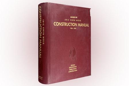 《莫斯建造手�裕�1988~2008》英文版,大16�_精�b,美����洲��g�c�O��f作�盟(AADCU)出品,曾�@���H建筑�W�I域�O大�P注,被NBC、Archdaily等主流媒�w�V泛�蟮馈?��_1568�,�~版�全彩�D文,重�s4公斤,有著��特的�b���O�,全面解析莫斯在�O�、工程、建造和建��上的卓越成就,透�^很多�典�目,去剖析建筑���奈垂��_的�O�秘密。