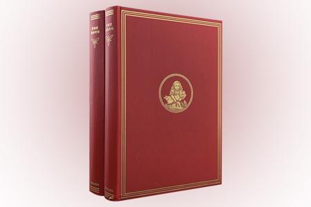 (精)爱丽丝漫游奇境150周年纪念版