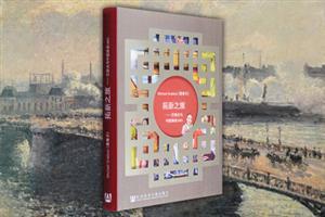 拓新之旅-巴斯夫与中国缘起1885