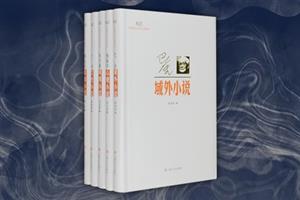 团购:新文艺中国现代文学大师读本5册