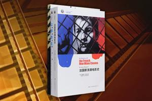 团购:电影相关3册