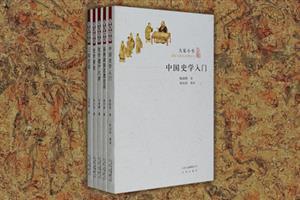 团购:大家小书·历史5册