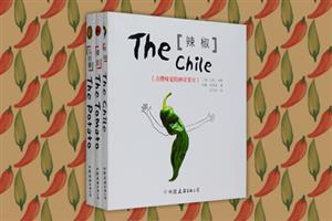 团购:食物公社丛书3册