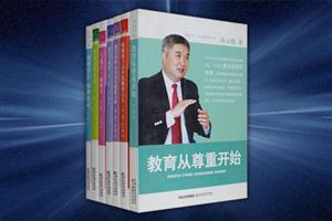 团购:孙云晓教育作品集7册