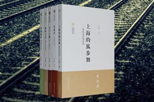 团购:中国现代文学馆馆藏初版本经典5册
