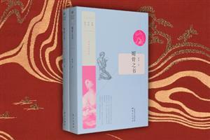 团购:蒋蓝作品系列2册
