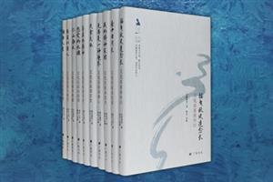 团购:(精)名人与生活文丛10册