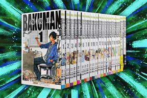 爆漫王-20卷完结+角色王+完全漫画手册-(全22册)