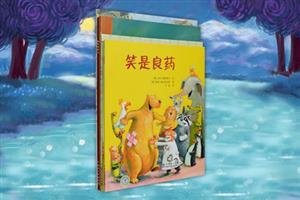 团购:梦幻图画书6册