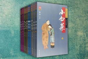 团购:高阳作品7种10册