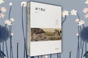 团购:滋兰笔记+灵怀笔记