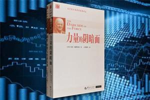 团购:当代西方经济学经典译丛2册