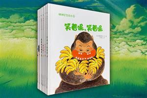 团购:蹒跚宝宝绘本6册