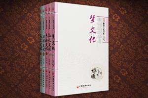 团购:新版雅俗文化书系5册
