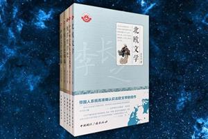 团购:大家人文讲堂·李长之4部5册