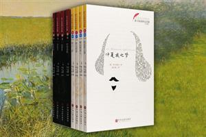 团购:中英对照插图本-莎士比亚四大悲剧+四大喜剧全8册