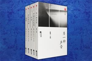 团购:今天丛书5册