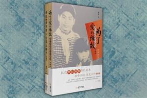 团购:萧红书简辑存注释录+鲁迅给萧军萧红信注释录