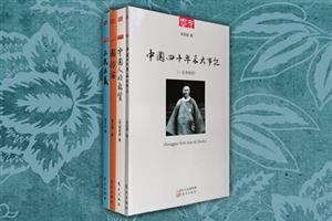 团购:学而丛书4册