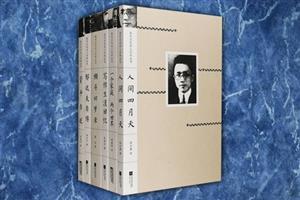 团购:现代文化名人自传丛书6册(一)