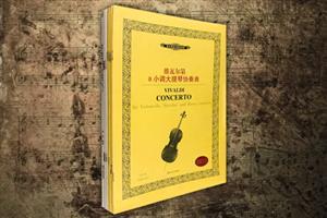 团购:西方管弦乐经典曲谱9册