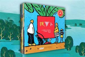 世界最经典民间故事美绘本(全10册)